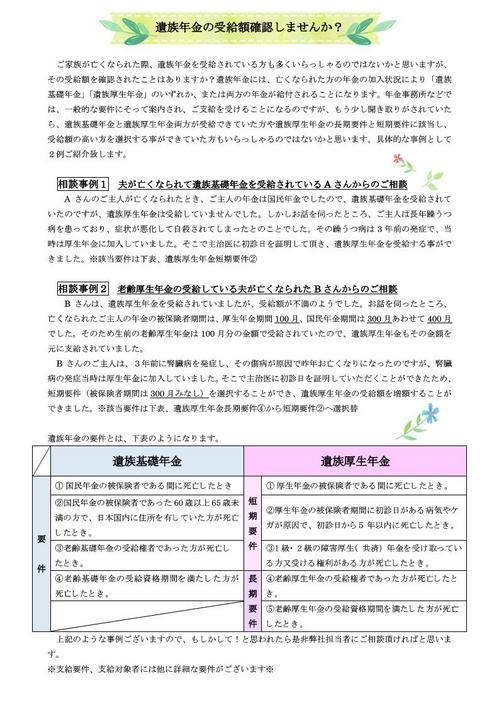 vol.45長野・松本_2.jpg