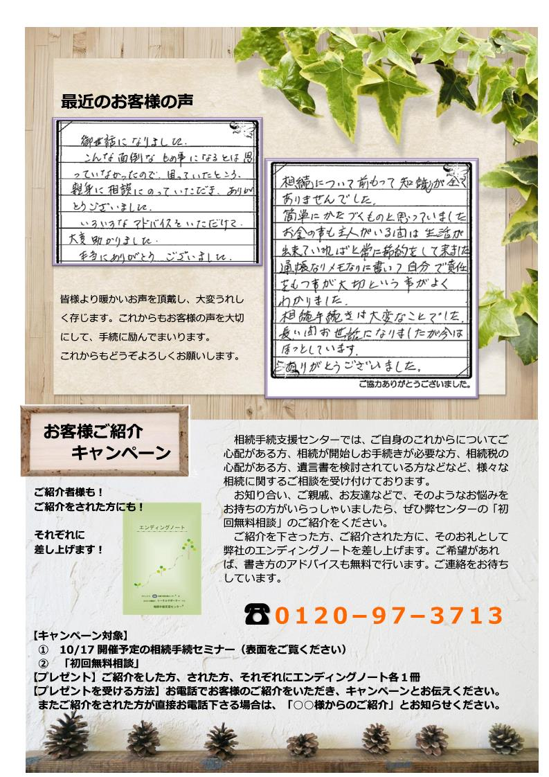 vol.39_松本2_2.jpg