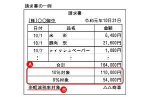小川さんブログ記事2.jpg