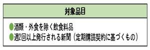 小川さんブログ記事.jpg