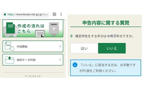 倉澤さんのブログ記事1.jpg