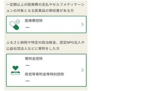 0217倉澤さんのブログ記事3.jpg
