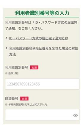 0217倉澤さんのブログ記事2.jpg