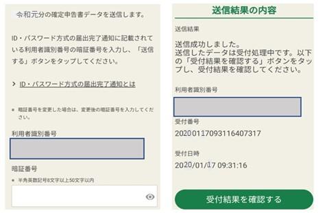 0217倉澤さんのブログ記事4.jpg
