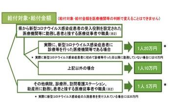 200928堀内さん.jpg