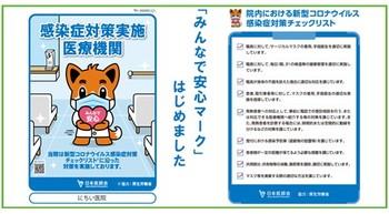 201109大嶋さん.jpg