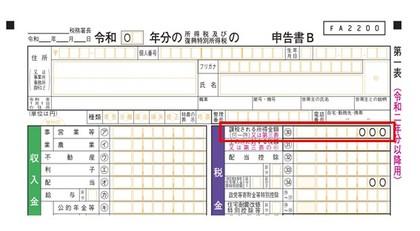 201221森下さん①.jpg